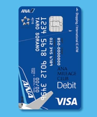 ANAマイレージクラブFinancial Pass Visaデビットカードの券面